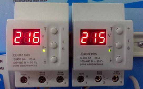 Что такое реле контроля напряжения: принцип работы устройства и нюансы подключения. 155 фото, схем и видео монтажа реле