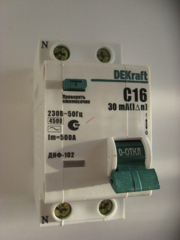 Дифавтомат без заземления схема фото 513