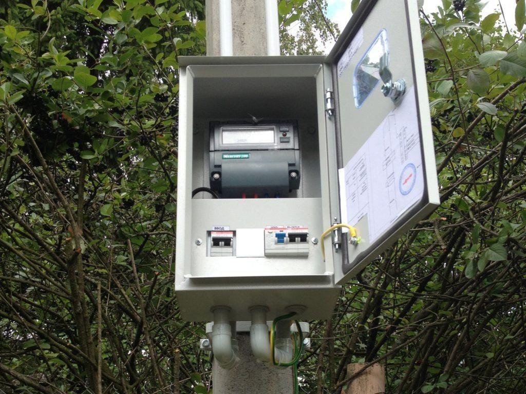 санитары даже фото монтажа электросчетчика на опоре ирландцы