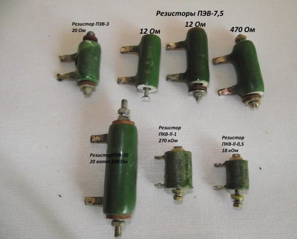 резисторы и сопротивления картинки могут быть связаны