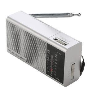 Как сделать антенну для радио FM своими руками — простая инструкция по изготовлению самодельной антенны с фото и описанием